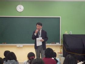 租税教室2.JPG