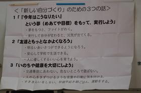 IMG_6764.JPG